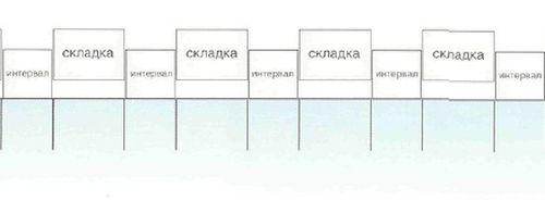 skladki_na_shtorei_09