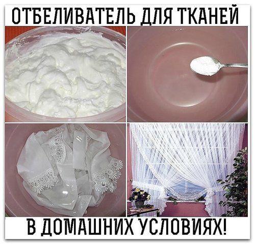 otbelit_v_domashnix_usloviyax_05