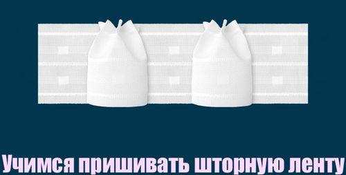 prishit_lentu_k_tyuli_01