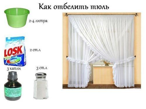 stirat_tyul_05